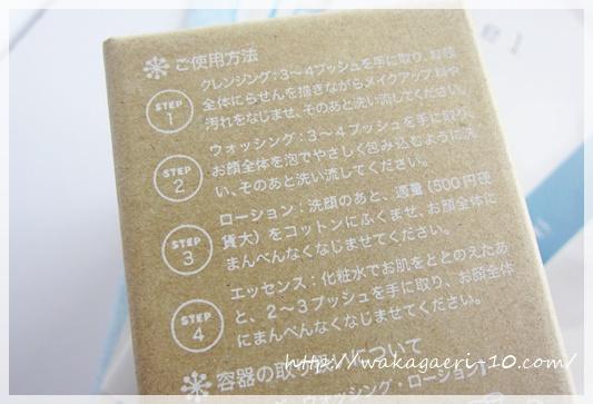 ヤクルト 化粧品 評判