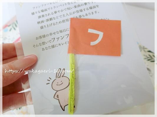 ファンファレ シャンプー 口コミ