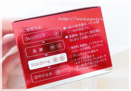 トリニティーライン 1900円