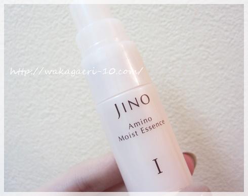 味の素化粧品ジーノ