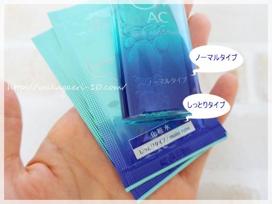ルナメア 化粧水