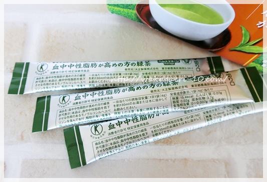 大正製薬 緑茶 脂肪