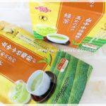 大正製薬 中性脂肪 緑茶