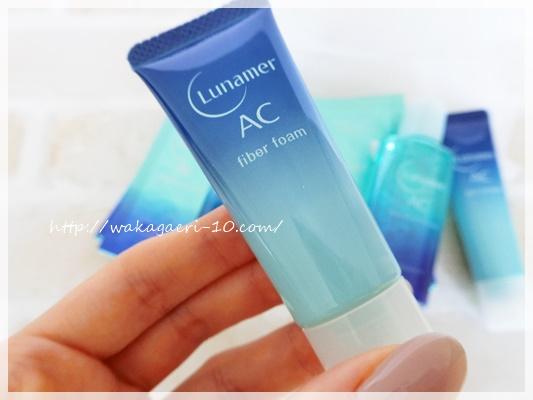 ルナメア 洗顔