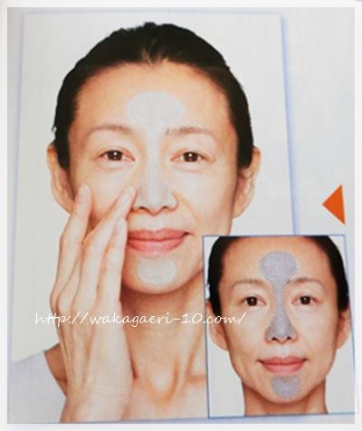 マナラ 角栓 洗顔