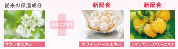 サンスター化粧品 キャンペーン
