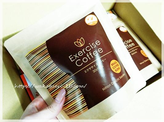 エクササイズコーヒー 口コミ