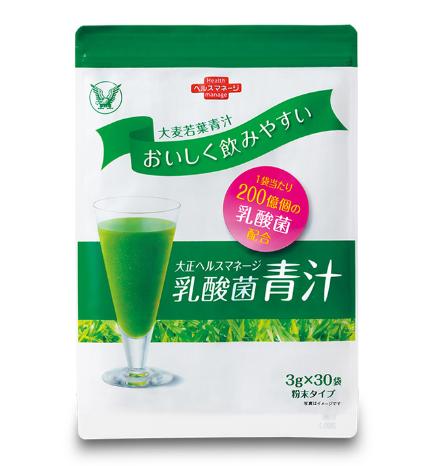 大正乳酸菌青汁