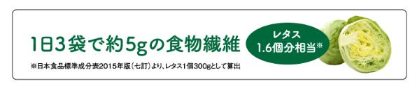 大正青汁 980円