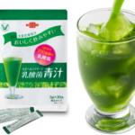 大正製薬 乳酸菌青汁