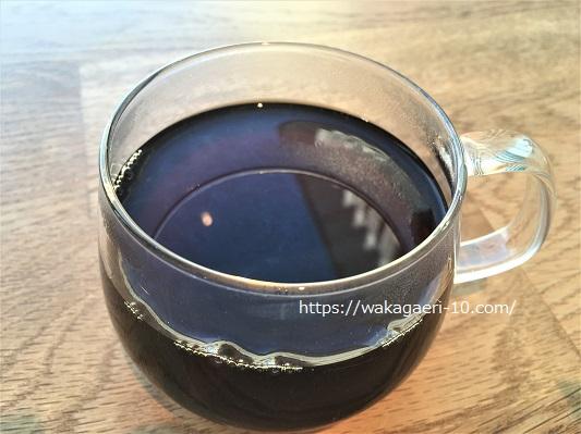 エクササイズコーヒー 評価