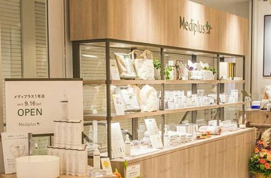 メディプラスゲルdx 店舗