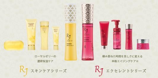蜜の肌 ㎝ 化粧品
