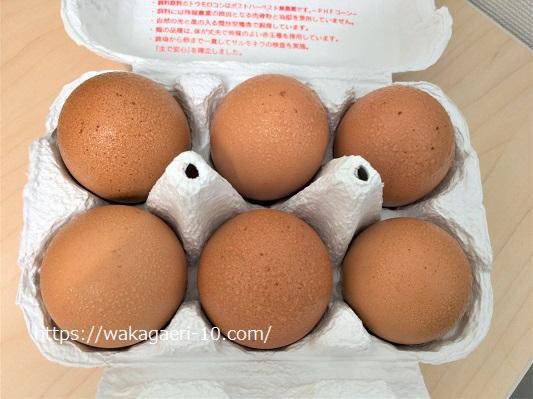秋川牧園 卵 口コミ